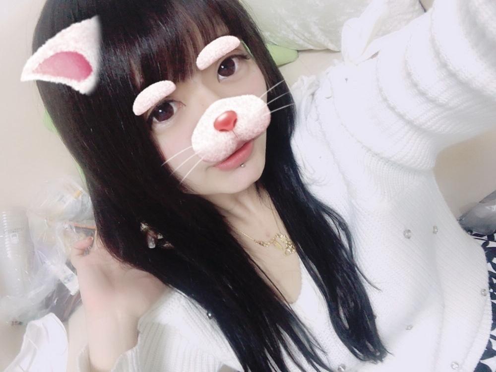 「おれい」01/23(01/23) 22:05 | ゆうひの写メ・風俗動画