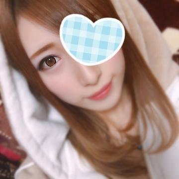 「おわり(o^^o)」01/24(01/24) 15:01 | 立花みさきの写メ・風俗動画