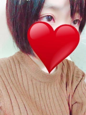 「出勤♡」01/24(01/24) 17:47   すずの写メ・風俗動画