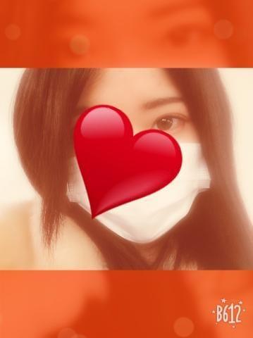 「お礼」01/25(01/25) 18:37 | ユズキの写メ・風俗動画