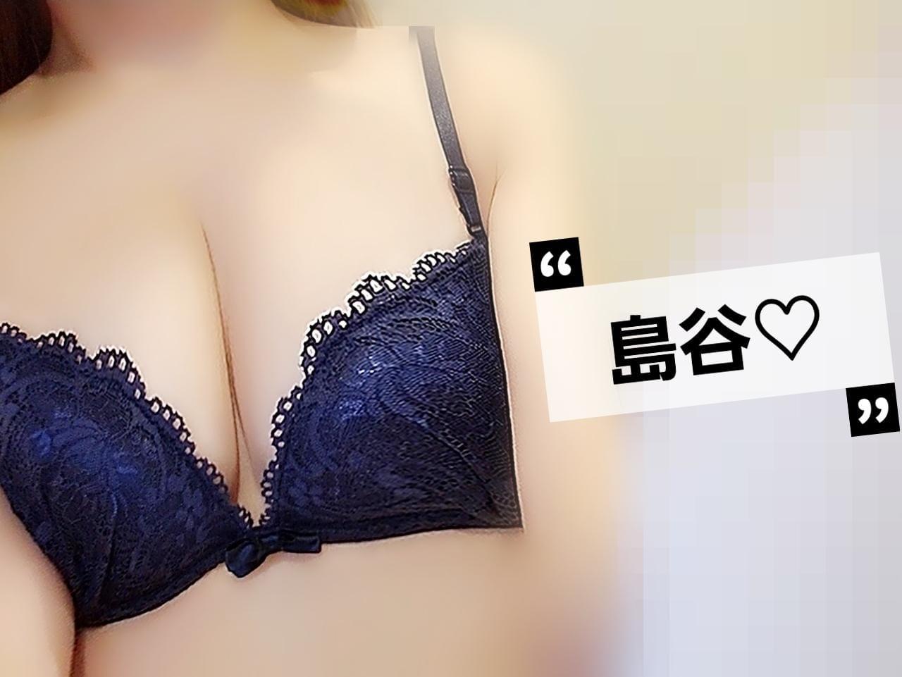 「出勤中」01/27(01/27) 15:19 | 島谷の写メ・風俗動画