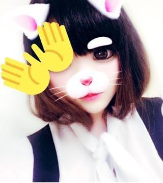 「待機なう」01/29(01/29) 21:33 | ★ゆあ★の写メ・風俗動画
