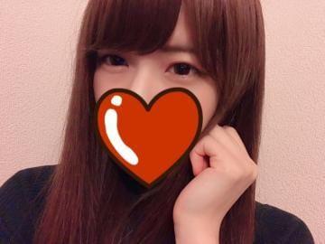 「一緒にあたたまりましょう??」01/31(01/31) 15:42   ほしの写メ・風俗動画