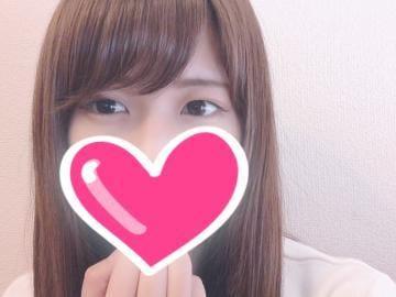 「週末ですね?」02/01(02/01) 13:23   ほしの写メ・風俗動画