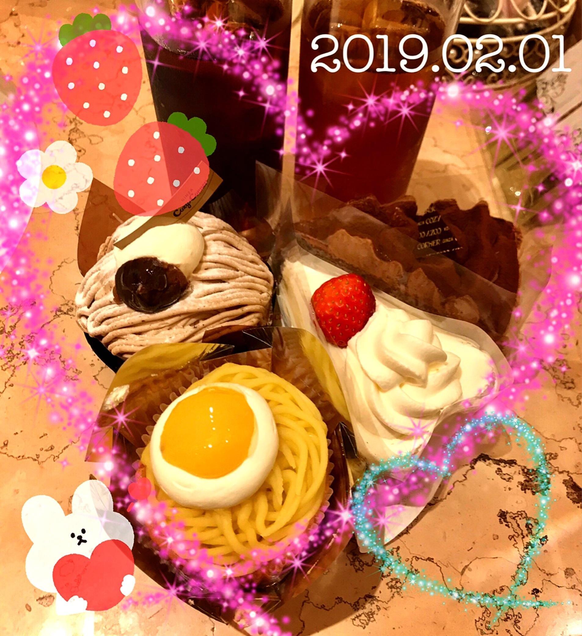 「ご馳走様でしたPart5☆」02/02(02/02) 19:43 | 柴崎 れんかの写メ・風俗動画