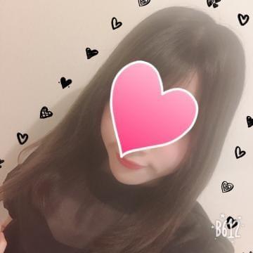 「明日」02/03(02/03) 17:06 | ユズキの写メ・風俗動画