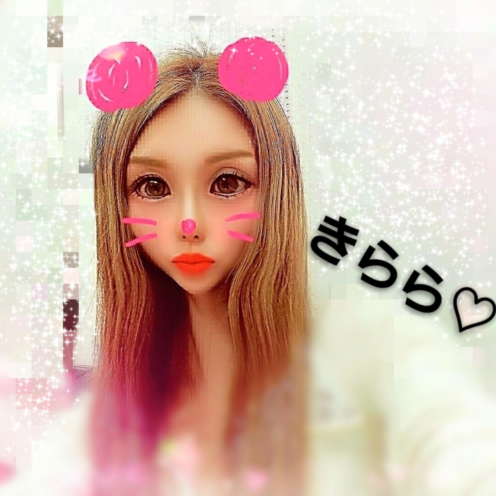 「只今」02/04(02/04) 20:32 | きららの写メ・風俗動画