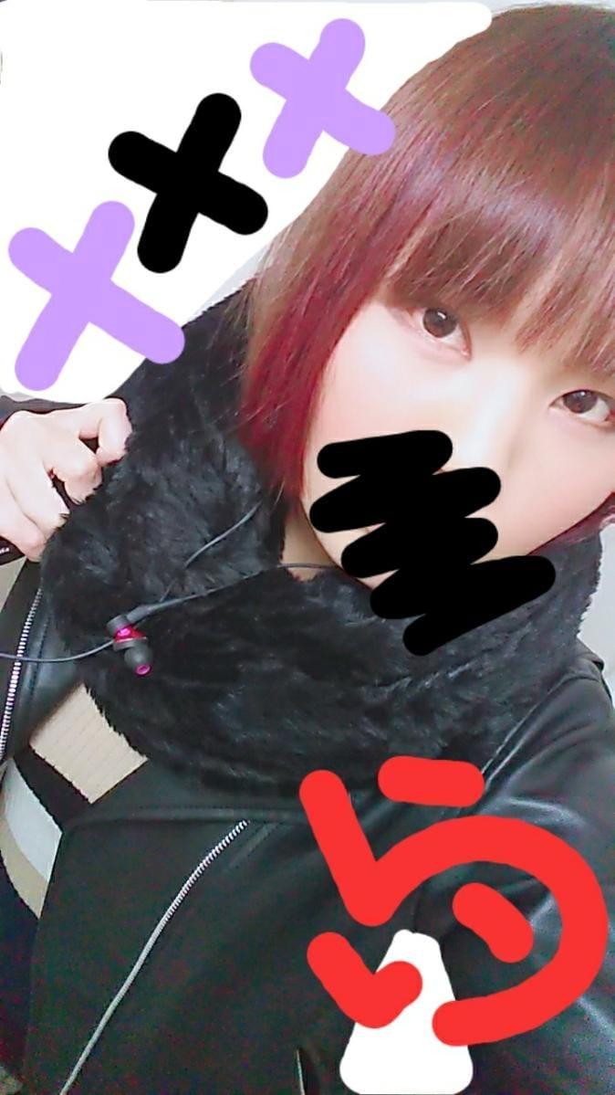 「マタ赤髪ナリマシタ…の件。」02/04(02/04) 21:47   ライの写メ・風俗動画