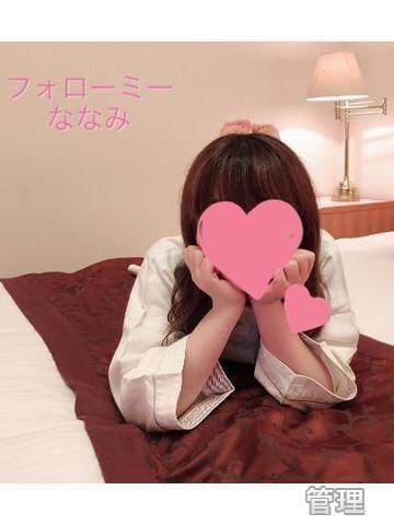 「[お題]from:エロ紳士卿さん」02/05(02/05) 20:33 | ななみ☆2年生☆の写メ・風俗動画