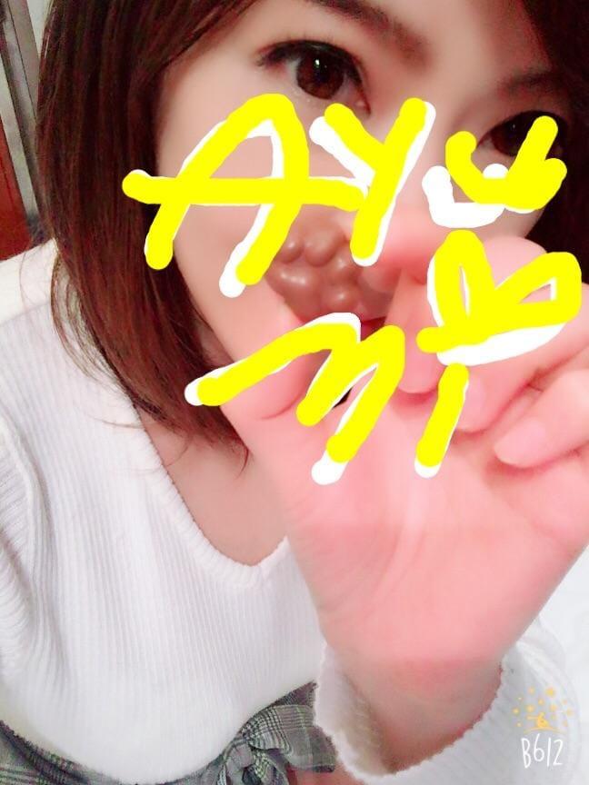 「★あゆみ★服装」02/05(02/05) 22:17 | 佐藤アユミの写メ・風俗動画