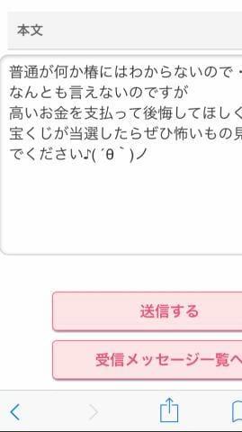 「明日はご予約完売ありがとうございます」02/06(02/06) 23:02 | 椿/つばきの写メ・風俗動画