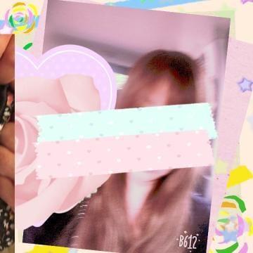 「こんばんは」02/07(02/07) 18:56   なおの写メ・風俗動画