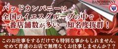 「昨日のお礼〜」02/08(02/08) 10:15 | 真輝(元りんか)の写メ・風俗動画