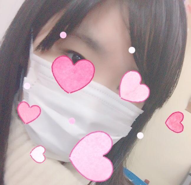 「しおん」02/08(02/08) 18:42 | しおんの写メ・風俗動画