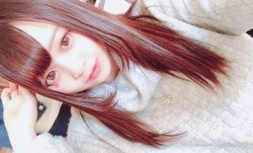 「出勤( ´・ω・`)」02/08(02/08) 19:27   ローサの写メ・風俗動画