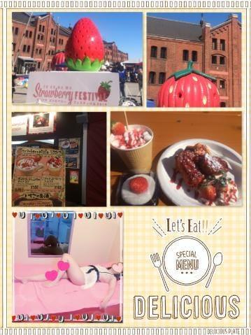 「strawberry  festival☆」02/09(02/09) 08:05 | かおるの写メ・風俗動画