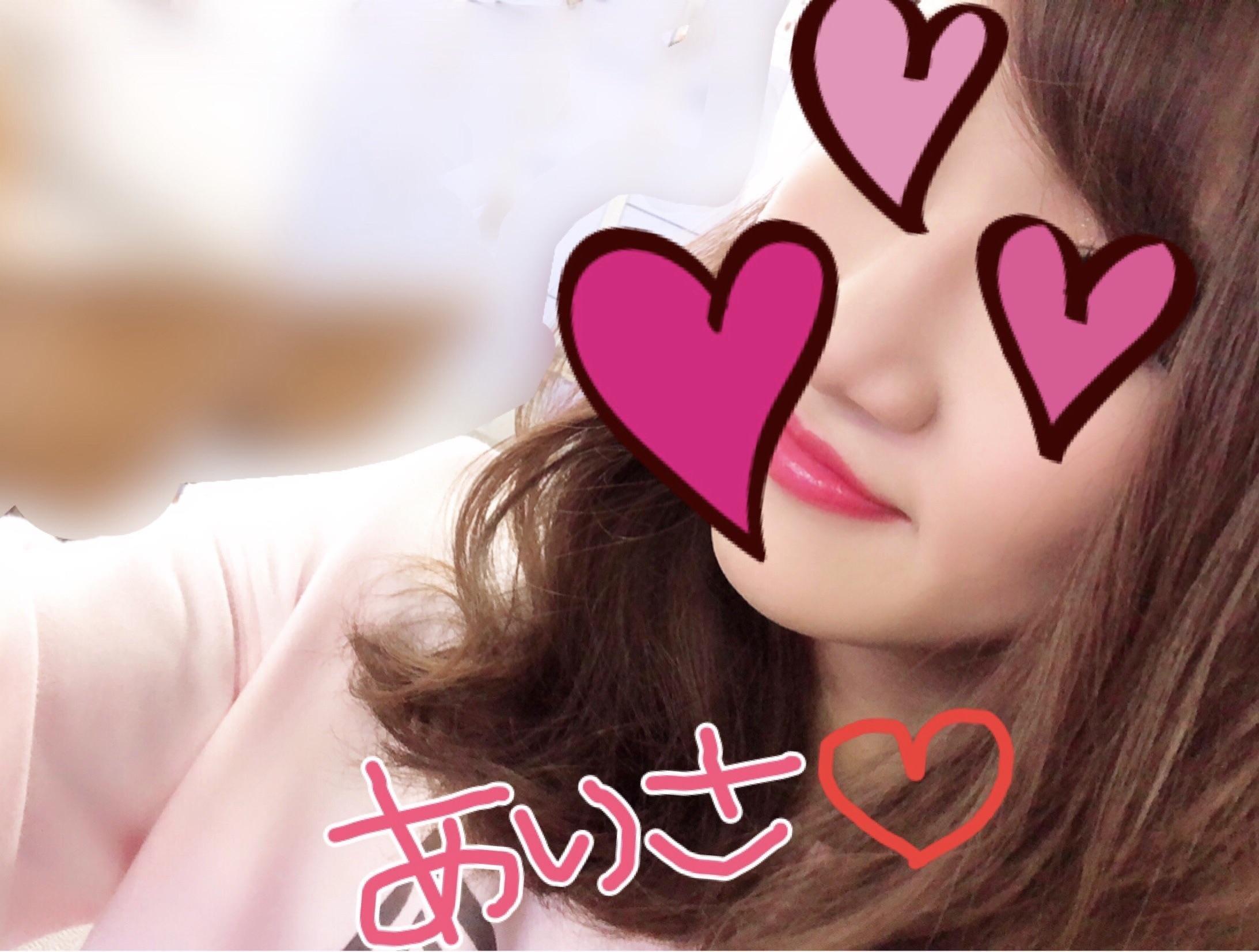 「♡あとひと枠♡」02/09(02/09) 20:44   ありさの写メ・風俗動画
