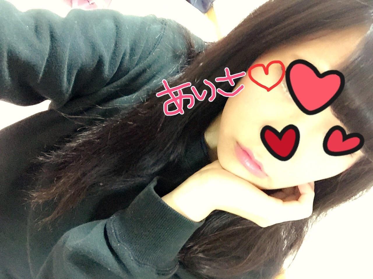 「♡ありがとうござい」02/09(02/09) 23:14   ありさの写メ・風俗動画
