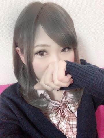 「初出勤☆」02/10(02/10) 04:19 | みくるの写メ・風俗動画