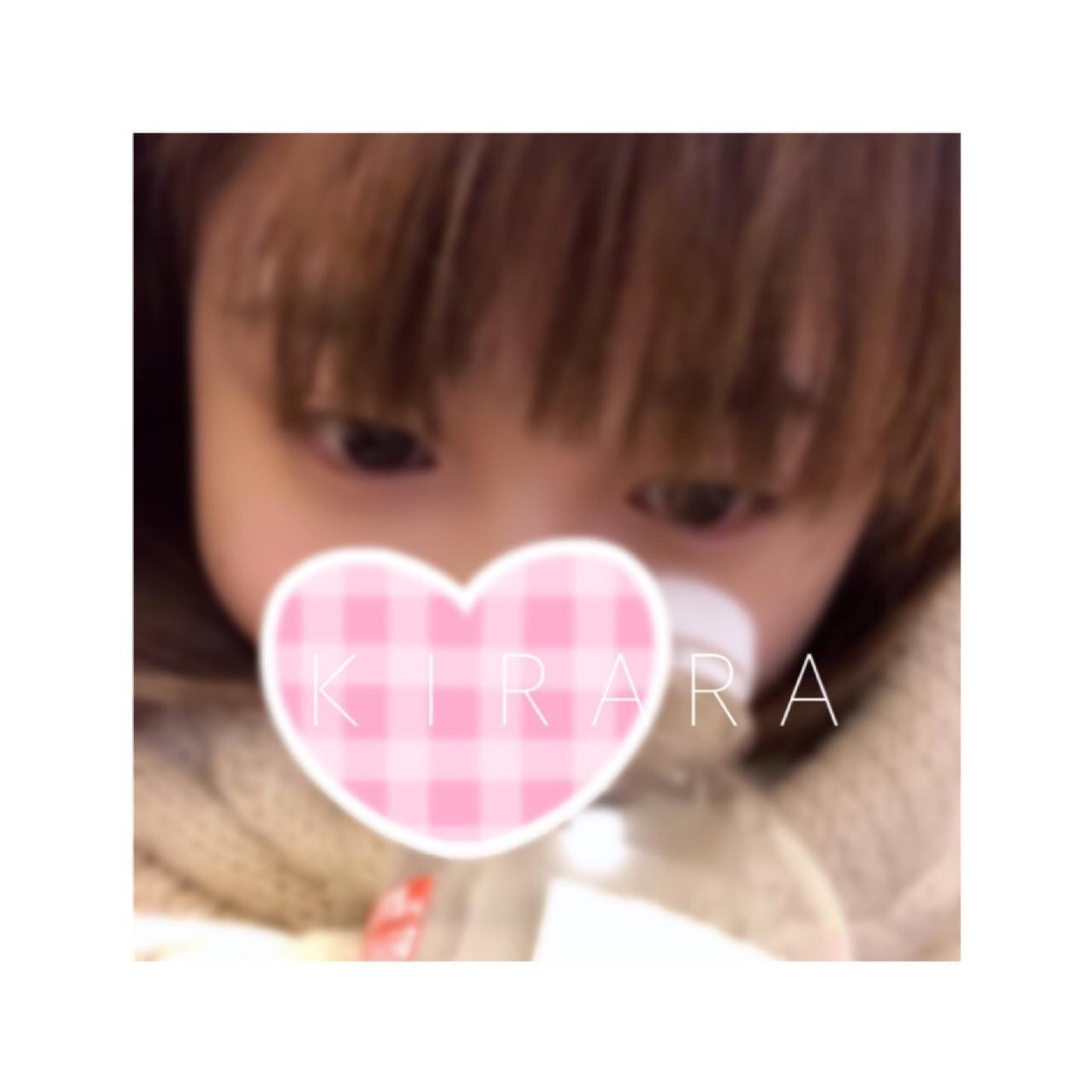 「エロティックですね」02/10(02/10) 19:48 | きららの写メ・風俗動画