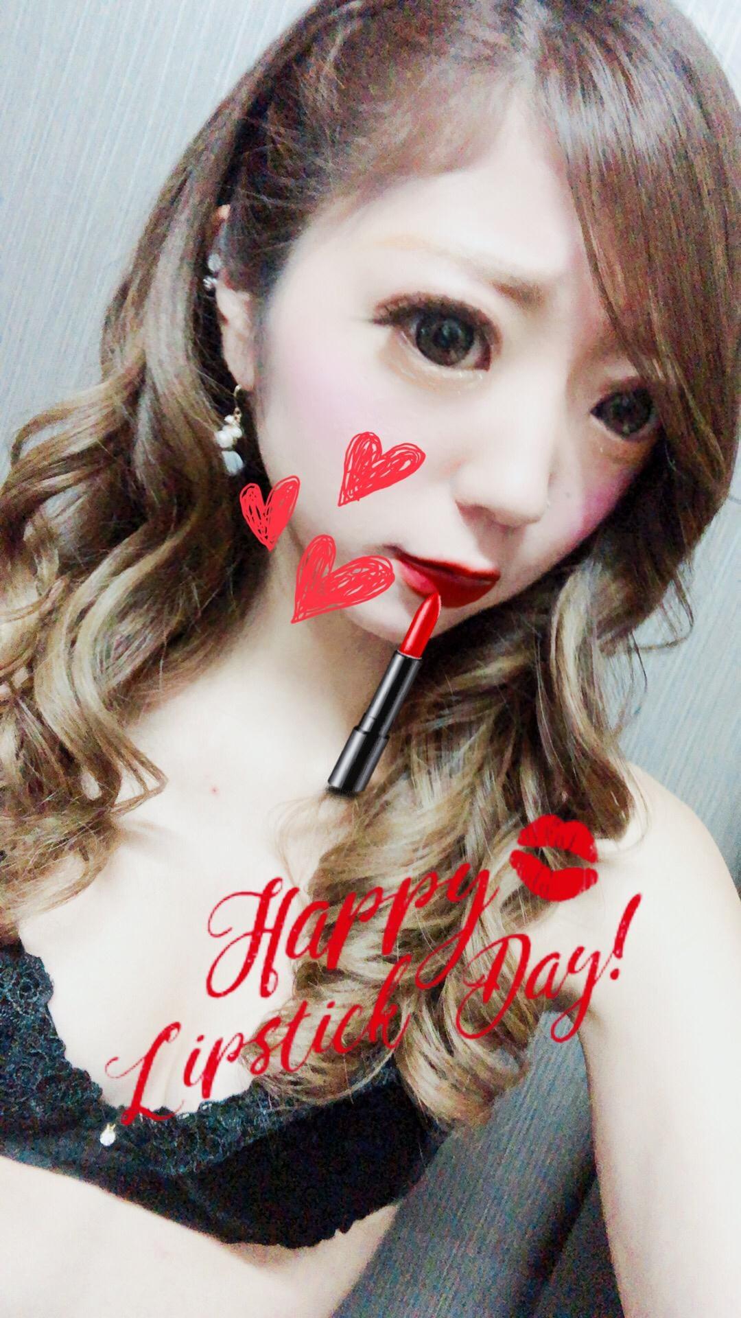 「☆南 らむ☆」02/11(02/11) 17:04 | 南らむの写メ・風俗動画