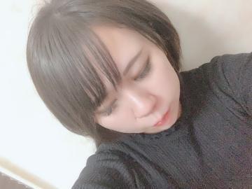 「おやすみなさい?」02/12(02/12) 05:37 | もあの写メ・風俗動画
