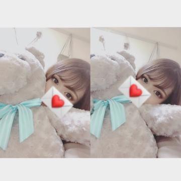 「しゅっきん??」02/12(02/12) 10:02   くみの写メ・風俗動画