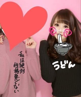 「ドキドキした話」02/12(02/12) 11:26   らむの写メ・風俗動画