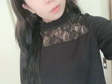 「今日の服装?」02/12(02/12) 13:55 | もあの写メ・風俗動画