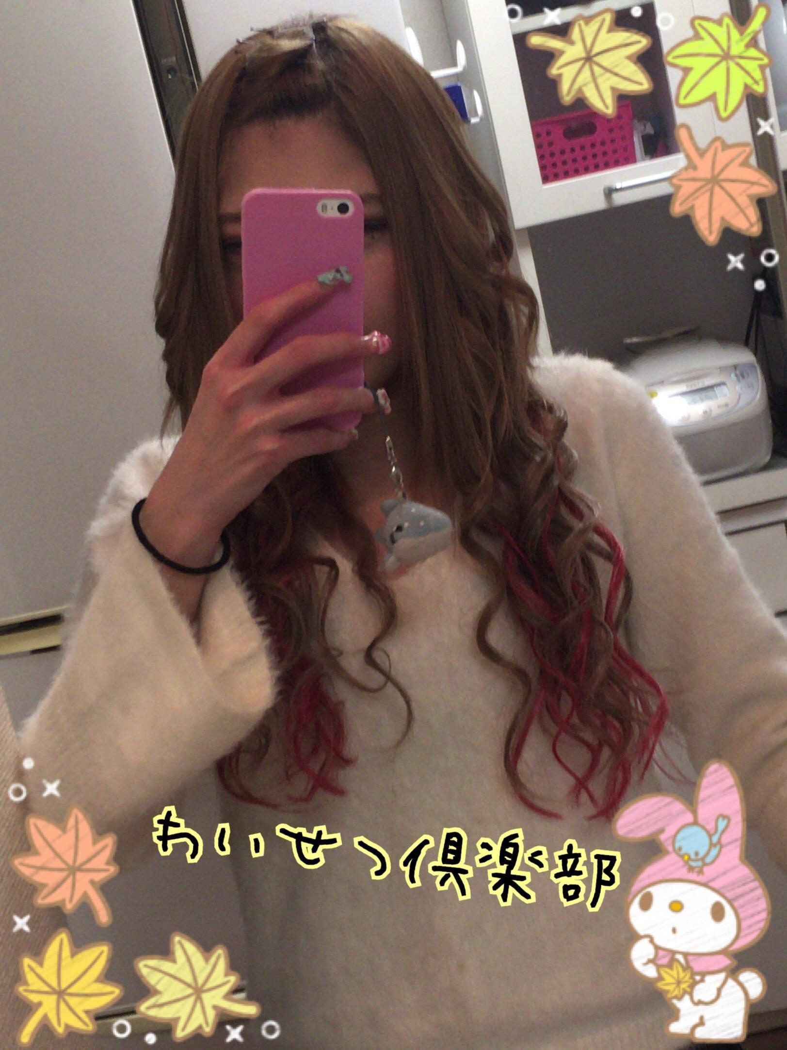 「遊ぶなら今☆」02/12(02/12) 17:18 | かなえ【イラマレベル★★★】の写メ・風俗動画