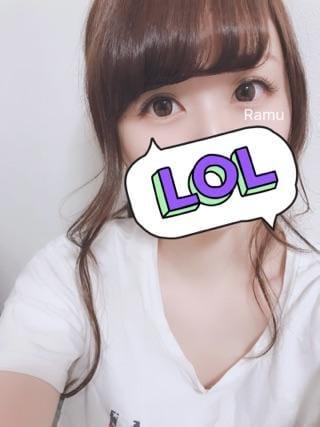 「機種変更した?」02/12(02/12) 19:26   らむの写メ・風俗動画