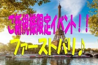 「ご新規様限定!10分サービス2000円OFF」02/12(02/12) 21:33   フタバの写メ・風俗動画