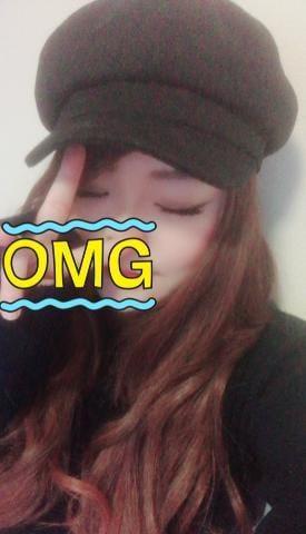 「ぐんもーにん」02/13(02/13) 08:49 | カレンの写メ・風俗動画