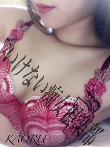 「[おっぱい激写!]:フォトギャラリー」02/13(02/13) 19:14 | カオルの写メ・風俗動画