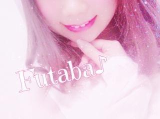 「Futaba♡♡」02/13(02/13) 23:06   フタバの写メ・風俗動画