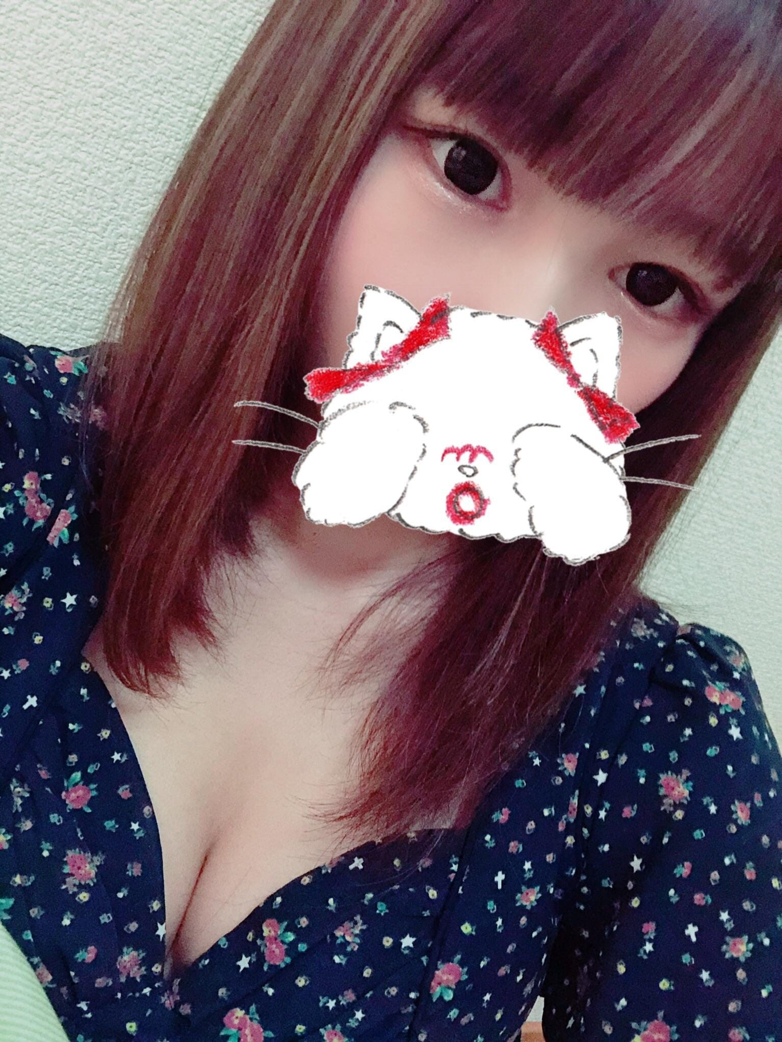 「おれい」02/14(02/14) 00:10 | 花澤 みれいの写メ・風俗動画