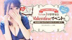 「ねえ、チョコほしくない?????」02/14(02/14) 01:48 | なつきの写メ・風俗動画