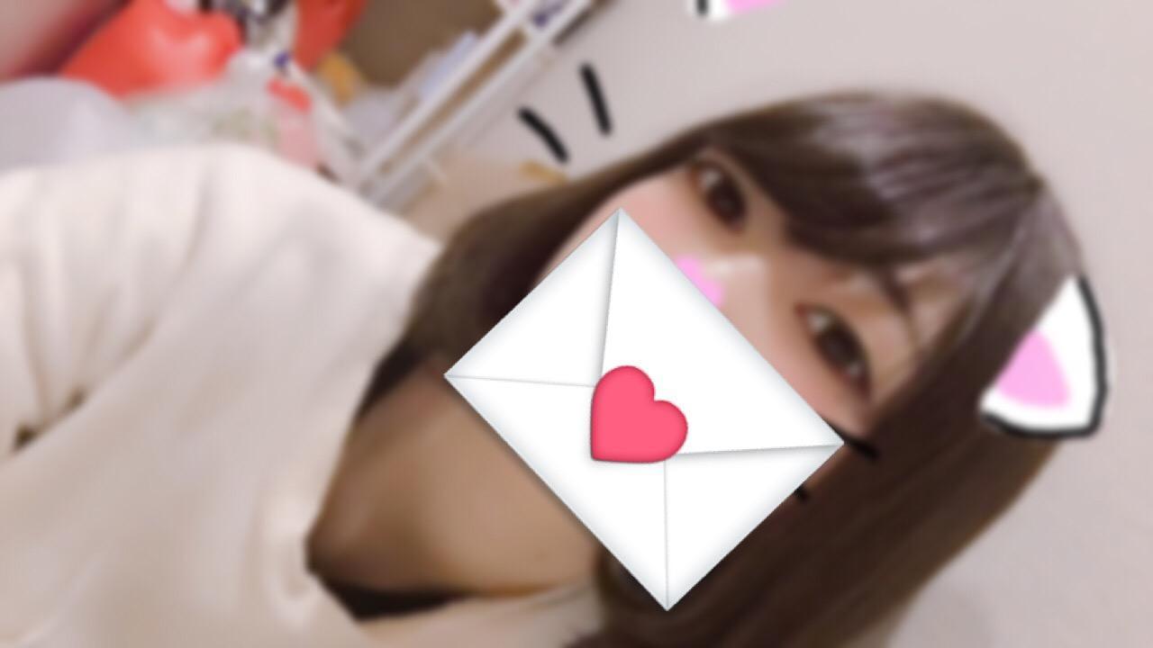 「お久しぶりです!」02/14(02/14) 16:51   ななせの写メ・風俗動画