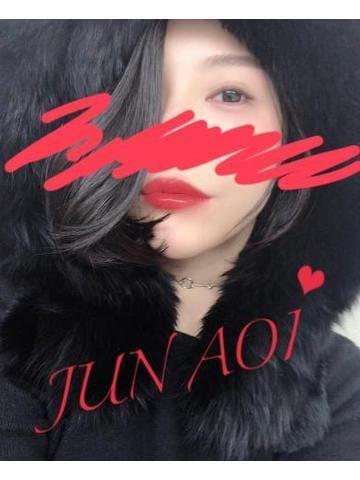 「こんにちわ」02/14(02/14) 16:52 | 蒼井潤の写メ・風俗動画