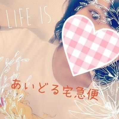 「秋葉原のEさん♡」02/14(02/14) 17:54   かおりの写メ・風俗動画