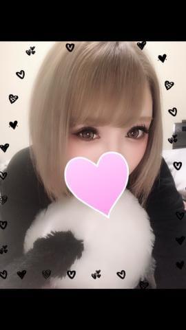 「バレンタインとは?」02/14(02/14) 21:58 | つばさの写メ・風俗動画