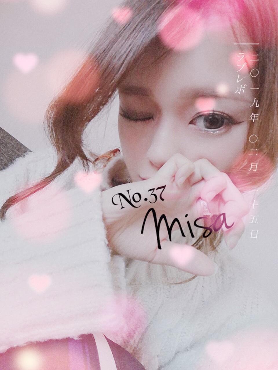「こんにちわ」02/15(02/15) 09:54   みさの写メ・風俗動画