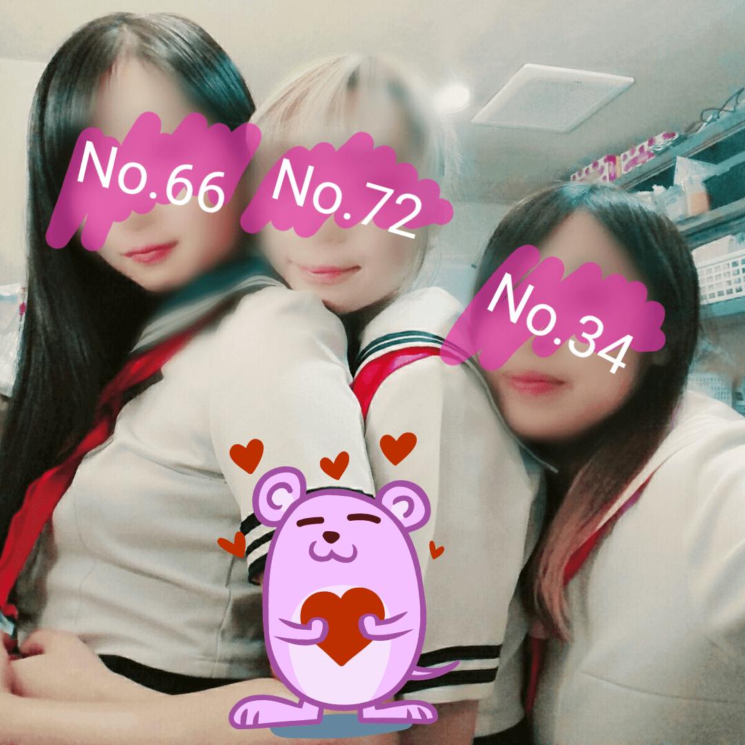 「れんけつ! 相馬」02/15(02/15) 12:05 | No.66 相馬の写メ・風俗動画