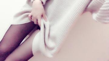 「出勤♡」02/15(02/15) 19:47 | ななせの写メ・風俗動画