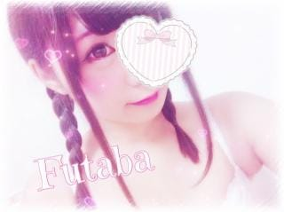 「Futaba♡♡」02/15(02/15) 21:49   フタバの写メ・風俗動画