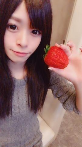 「ありがとう♡」02/15(02/15) 23:38 | ななせの写メ・風俗動画
