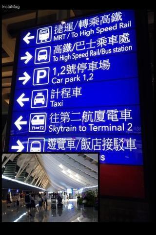 「桃園空港に‥♬*°」02/16(02/16) 10:43 | つきの写メ・風俗動画
