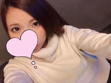 「最近してること」02/16(02/16) 12:22   雨宮みゆの写メ・風俗動画