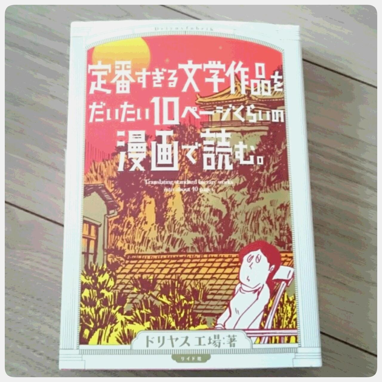「just right」02/16(02/16) 16:04 | 星野 夢果の写メ・風俗動画