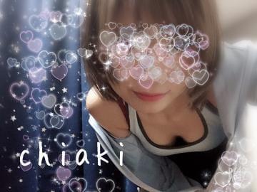 「thx…!!」02/16(02/16) 17:42 | ちあきの写メ・風俗動画